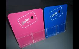 Zpracování plastů, plexiskel, polykarbonátu