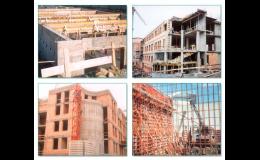 KAPPI CZ - stavební firma
