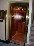 Výtahy Filipčík s.r.o. - zdvihací zařízení a výtahy