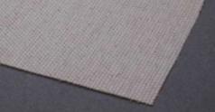JUTA a.s. -  produkty pro stavebnictví, zemědělství, obalový materiál