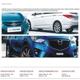 katalog automobilů
