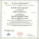certifik�t sva�ov�n�, GIGA mont�e, s.r.o. www.gigamontaze.cz