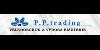 Ing. Lum�r Paldus - P.P. trading